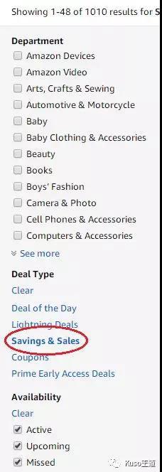 申报亚马逊Best Deals的条件流程及选品教程