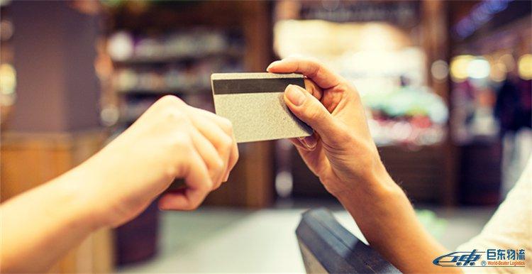 新的支付协议eBay和PayPal继续合作到2023年7月