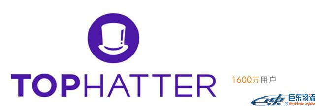 美国7个小众电商平台,帮您找到更精准的消费者!【推荐】