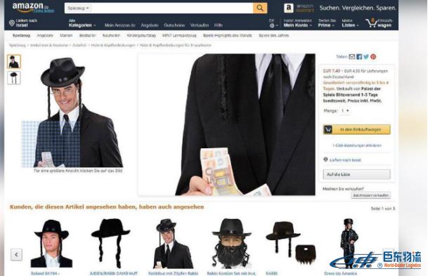 亚马逊、eBay上架反犹太人商品惹争议:相关产品现已被移除