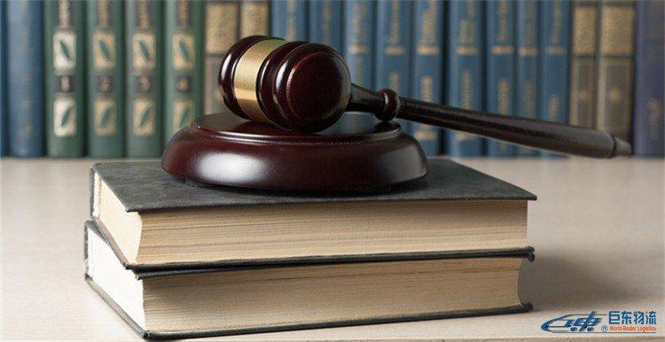 反对美国电商销售税-eBay敦促小型企业卖家签署请愿书