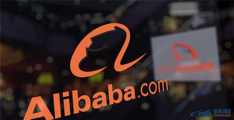 阿里巴巴全资收购南亚电商平台Daraz