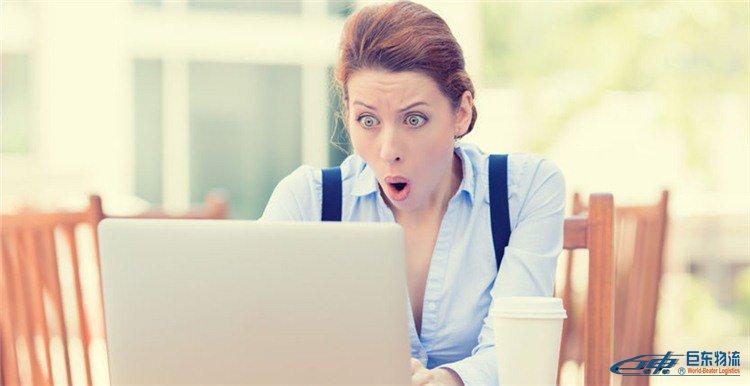 """亚马逊卖家账号被封申诉新流程,""""解封""""只要15分钟"""