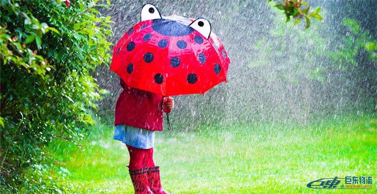 日本雨季要来了,聪明的亚马逊卖家得这样准备选品!