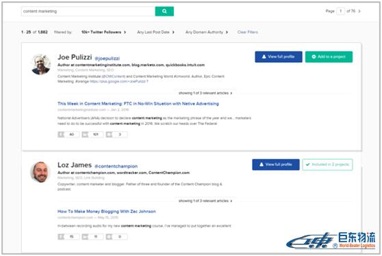 亚马逊FBA卖家技巧_如何利用网红营销_拉动流量及转化的11个步骤