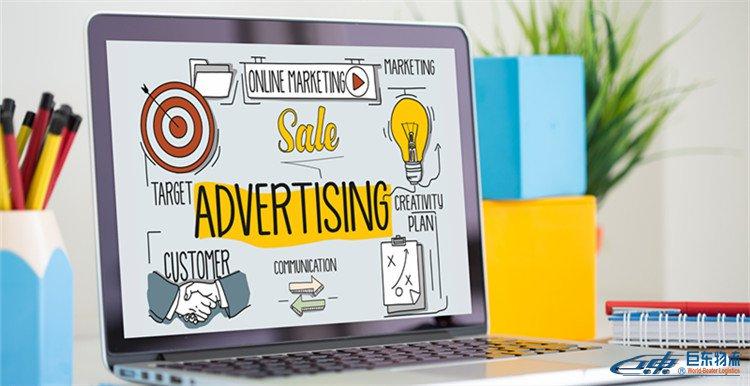 亚马逊卖家如何利用搜索广告和社媒广告带来更多流量和转化?