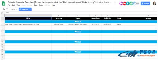 亚马逊FBA-跨境电商-紧跟热点事件-7个步骤教你创建社媒营销日程表