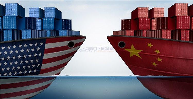 进口报关:跨境电商有福音-7月1日起将降低日用消费品进口关税,化妆品等降至2.9%