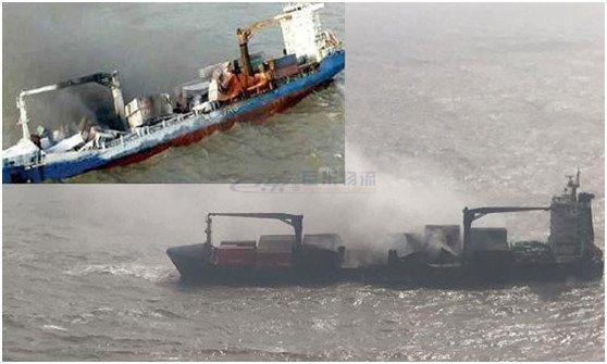 马士基集装箱着火最新进展:船体搁浅沉没,部分集装箱已落海!