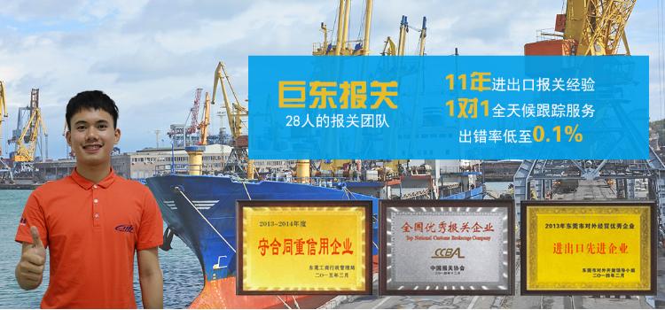 跨境电商物流因中美贸易战会如何影响国际物流海运业的